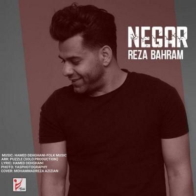 Reza Bahram - Negar