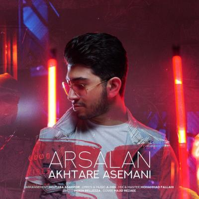 Arsalan - Akhtare Asemani
