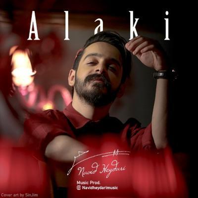 Navid Heydari - Alaki
