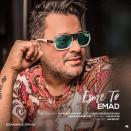 Emad - Esme To