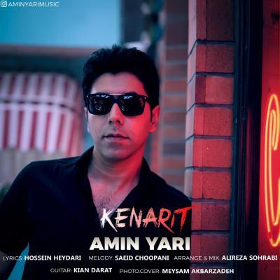 Amin Yari - Kenarit