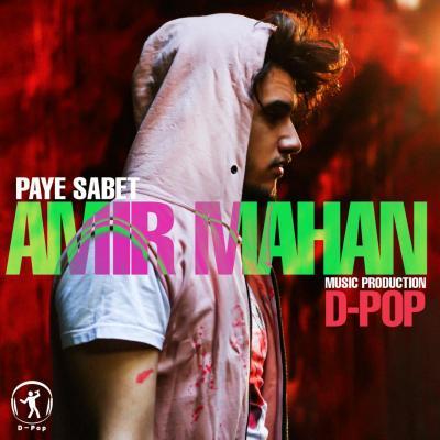 Amir Mahan - Paye sabet