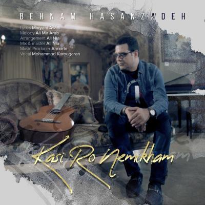 Behnam Hasanzadeh - Kasi Ro Nemikham