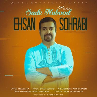 Ehsan Sohrabi - Sade Nabood