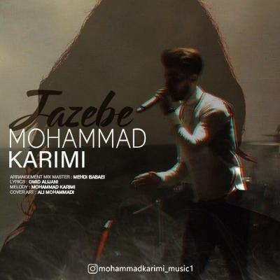 Mohammad Karimi - Jazebe