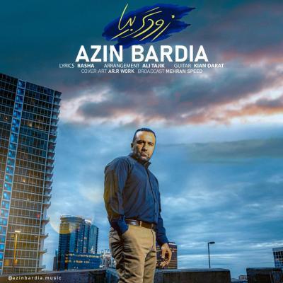 Azin Bardia - Zodtar Bia
