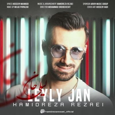 Hamidreza Rezaei - Leyli Jan