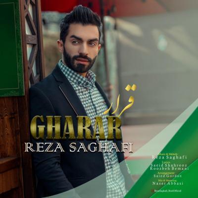 Reza Saghafi - Gharar