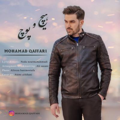 Mohamad Qaffari - Hicho Pooch