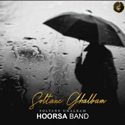 Hoorsa Band - Soltane Ghalbam
