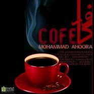 محمد اهورا - کافه
