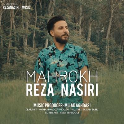 Reza Nasiri - Mahrokh