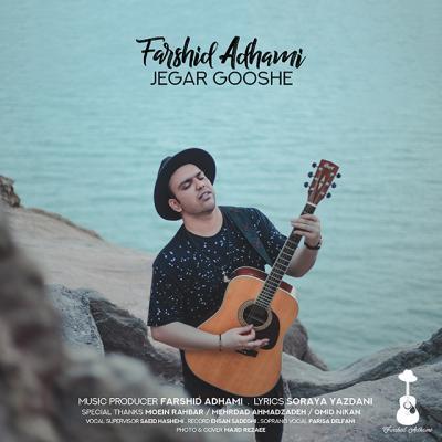 Farshid Adhami - Jegar Gooshe