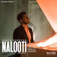 شایا شروان - نالوطی