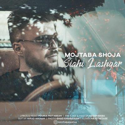 Mojtaba Shoja - Siahi Lashgar