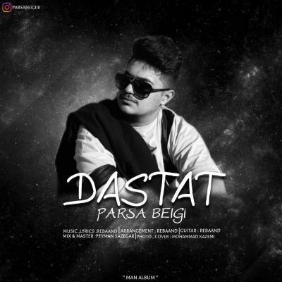 Parsa Beigi - Dastat
