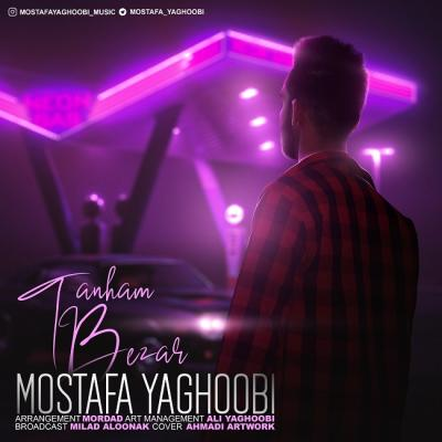 Mostafa Yaghoobi - Tanham Bezar
