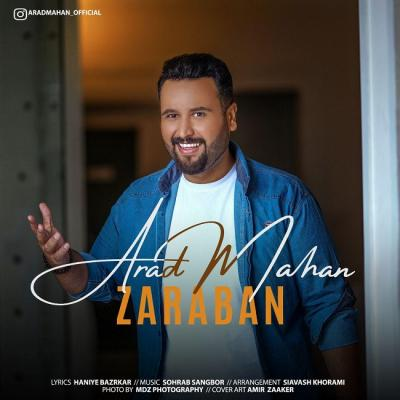 Arad Mahan - Zaraban