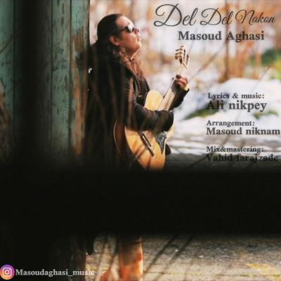 Masoud Aghasi - Del Del Nakon
