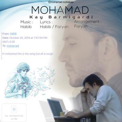 Mohammad Mohebian - Key Barmigardi