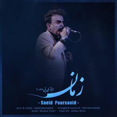 Saeid Poursaeid - Zaman