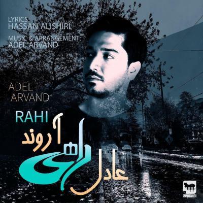 Adel Arvand - Rahi