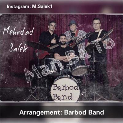 Mehrdad Salek - Man Ba To