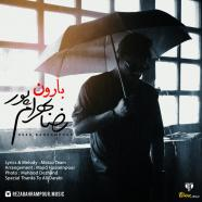 رضا بهرام پور - بارون