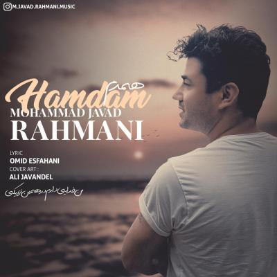 Mohammad Javad Rahmani - Hamdam