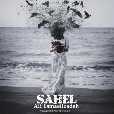 Ali Esmaeilzadeh - Sahel