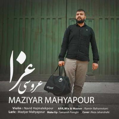 Maziyar Mahyapour - Aroosi Aza