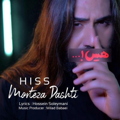 Morteza Dashti - His