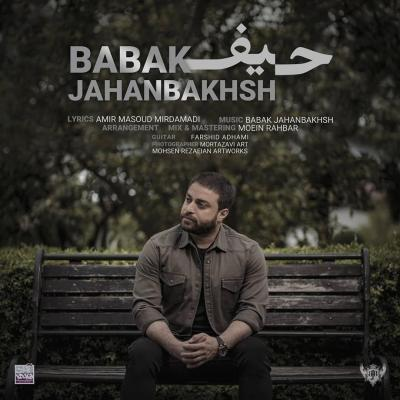 Babak Jahanbakhsh - Heyf