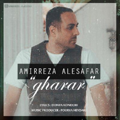 Amirreza Alesafar - Gharar