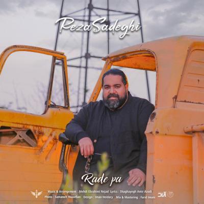 Reza Sadeghi - Rade Pa
