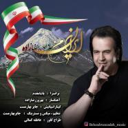بهزاد رضازاده - ایران من