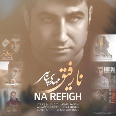 Mehdi Panahi - Na Refigh