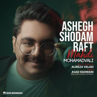 Mahdi Mohamadvali - Ashegh Shodam Raft