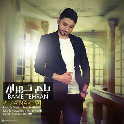 Reza Nakhaie - Bame Tehran