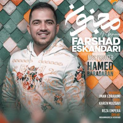 Farshad Eskandari - Majnoon