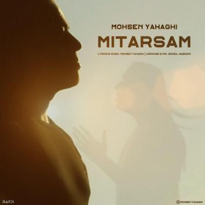 Mohsen Yahaghi - Mitarsam
