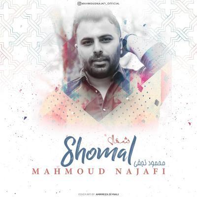 Mahmoud Najafi - Shomal