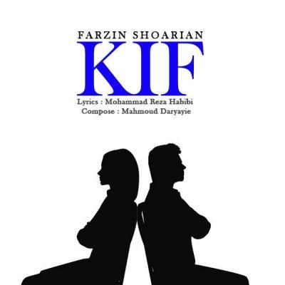 Farzin Shoarian - Kif
