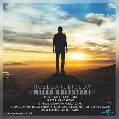 Milad Golestani - Rozegare Bi Seda