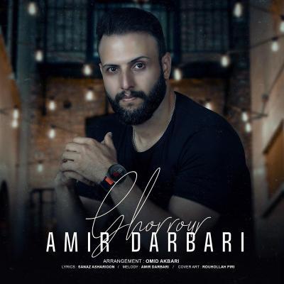 Amir Darbari - Ghorrour