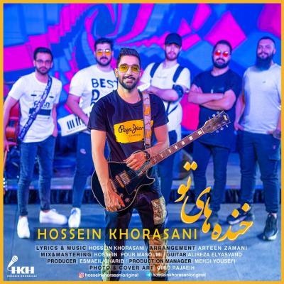Hossein Khorasani - Khandehaye To