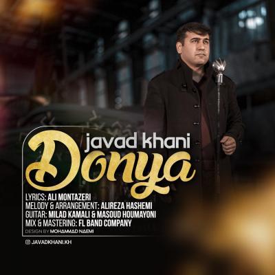 Javad Khani - Donya