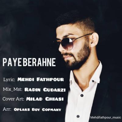 Mehdi FathPour - Paye Berahne