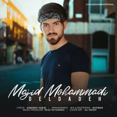 Majid Mohammadi - Deldadeh