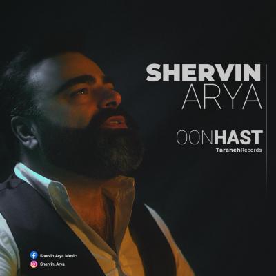 Shervin Arya - Oon Hast